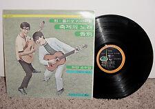 튄  폴리오-리사이틀 (축제의 노래/하얀손수건) 1980 Oldies Korean Pop Single LP JLS-120372 NM, Korea