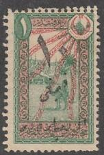 Ottoman Turkey Hejaz Railway Revenue McDonald #25 unused 10pi on 1pi 1917 cv $20