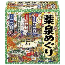 Hot Spring Salt Bath Powder 30g 18 pack ONSEN  Yakusen Meguri from Japan