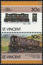 1926 JNR ABT Rack Class ED41 Japanese National Railways Train Stamps / LOCO 100