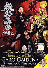 Garo Gaiden : Togen no Fue The Movie DVD with English Subtitle