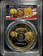 2016 - ANA 125th - GOLD PANDA - 8 SHOW SLABS BY PCGS - 6 - PR70DCAM - BOX/COA