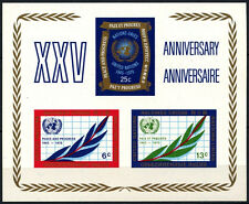 United Nations 1970 SG#MS212 25th Anniv Of UNO MNH M/S Sheet #D40880