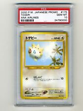 Pokemon PSA 10 Gem Mint Togepi ANA Airlines Japanese Promo Card Ultra Rare 2000