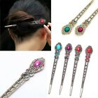 Vintage Lady Colorful Ethnic Crystal Hairpins Barrette Hair Stick Hair Pins Clip