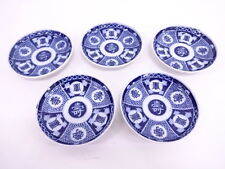 ANTIQUE JAPANESE CERAMICS, VINTAGE SMALL PLATE / SET OF 5 / SOMETSUKE / KANJI