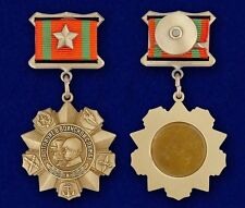 USSR SOVIET MEDAL - FOR DISTINCTION IN MILITARY SERVICE 1st CLASS - COPY