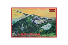 RODEN 619 1/32 Cessna L-19/O-1 Bird Dog
