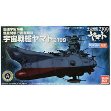 Star Blazers Space Battleship YAMATO 2199 Mecha Collection model kit from JAPAN