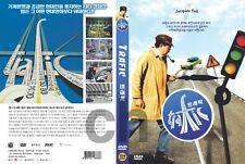 Trafic (1971) - Jacques Tati DVD NEW