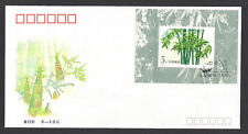 (FDCCN027) CHINA 1993 Bamboo Sheet First Day Cover FDC