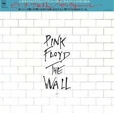 PINK FLOYD, THE WALL, LIMITED EDITION, 2LP (VINYL), JAPAN, 2016