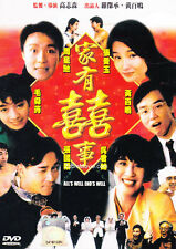 "Leslie Cheung ""All's Well End's Well"" Stephen Chow Sing-Chi HK 1992 Comedy DVD"