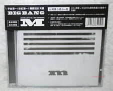 Big Bang Made Series M 2015 Taiwan CD+card+puzzle ticket -m Version- (BigBang)