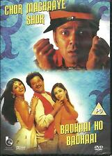 CHOR MACHAAYE SHOR / BADHAAI HOT BADHAI-2 BOLLYWOOD MOVIES IN 1 DVD