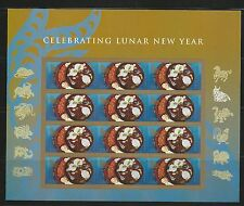 2015 #4957 Chinese Lunar New Year Ram Pane of 12 Mint