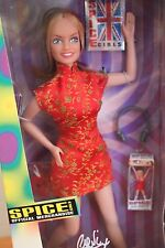 SPICE GIRL DOLL