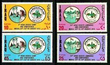 IRAQ Arab Boy Scouts Gril Guides & Conference Mosul 1972 SC 664 - 65 & 666 MNH