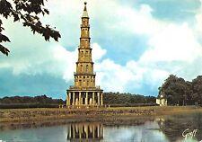 BF502 amboise indre et loire pagode de chanteloup   france