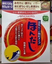 "AJINOMOTO ""HONDASHI"" Katsuo Dashi. Bonito Soup Stock. 120g. From Japan !!"