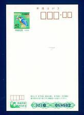 JAPAN - GIAPPONE - Intero post. - 1989 - Uccello Martin Pescatore. 40y. Bird