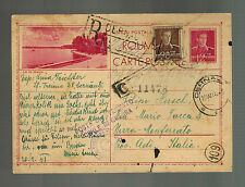 1942 Romania Jewish Internment Camp Postcard Cover to Italy Judaica