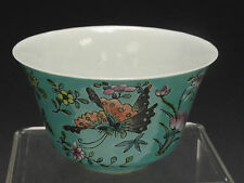 ANTIQUE c1875 DA QING GUANGXU NIAN ZHI CHINESE PORCELAIN BOWL 國古董瓷器清
