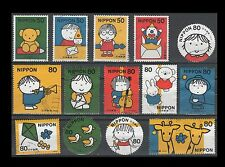 Japan 2682-85 + 2686a-j Letter Writing Day 1999 [14 USED Stamps]