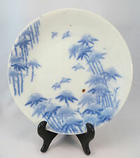Antique Japanese Porcelain Plate Blue & White Transferware Bamboo Birds (EL)