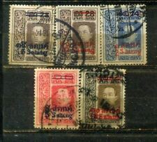 Siam Thailand Old Stamps Lot  21