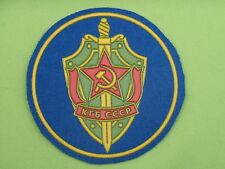 Soviet Russian Uniform Military Patch
