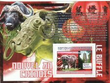 Guinea 2009 Chinese New Year Buffalo, Ox, Zodiac Büffel