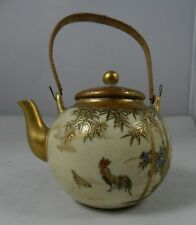 Antique Japanese Meiji  Satsuma  Miniature Teapot Signed   Extra Fine Quality