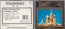 Tchaikovsky - 1812 Overture Piano Concerto CD in Brand New Conditions - 1211
