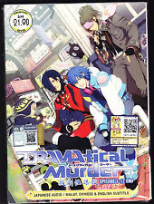 *NEW* DRAMATICAL MURDER *12 EPISODES*ENGLISH SUBTITLES*ANIME LOT*US SELLER*