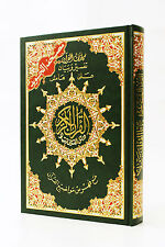 FREE SHIP Deluxe Tajweed Quran Medium in Arabic Color Coded Qur'an Dar Al Marifa