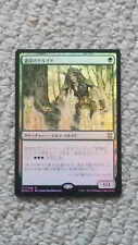 JAPANESE Heritage Druid FOIL x1 Eternal Masters, EMA MAGIC NM MTG JPN