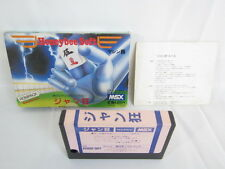 MSX JONG KYO Import Japan Video Game 22149 msx