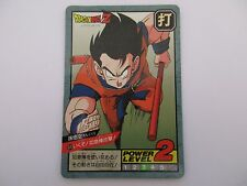 Carte DRAGON BALL Z DBZ Super Battle Power Level Part 16 N°670 - BANDAI 1996 Jap