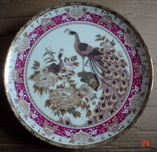 Lovely Oriental Style Large Collectors Plate Showing Peacocks