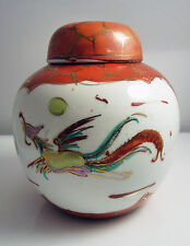 Vintage Chinese Ginger Jar with Orange Honeycombe - Dragon and Cockerel - signed