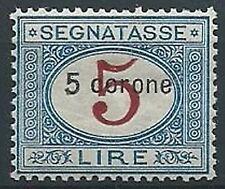 1922 DALMAZIA SEGNATASSE 5 CORONE LUSSO MNH ** - ED686-2