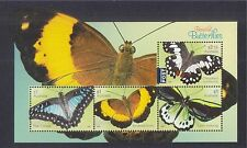 AUSTRALIA 2016 BEAUTIFUL BUTTERFLIES SOUVENIR SHEET OF 4 STAMPS MINT MNH UNUSED