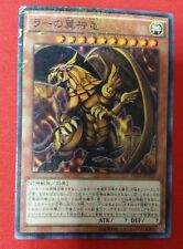 Yu-Gi-Oh! Japanese 15AX-JPY59 Millenium Rare The Winged Dragon of Ra ラーの翼神竜