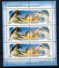Russia-Korea Joint issue, Birds S/S, VF, MNH, Russian Federation, 2014
