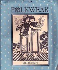 Folkwear Sewing Pattern Uncut 115 Chinese Skirt Womens Size 6 to 16 Uncut Vtg