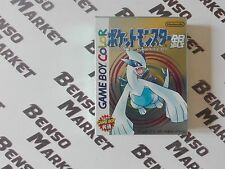 POKéMON VERSIONE ARGENTO SILVER NINTENDO GAME BOY, COLOR ADVANCE JAP GIAPPONESE