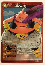 Dragon Ball Miracle Battle Carddass DB11-09 SR Buu