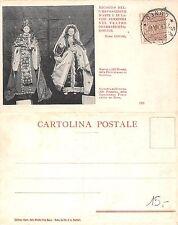 Roma Esposizione Femminile 1899 - Marozia e Giuditta di Baviera (A-L 101)