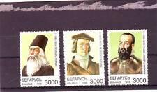 BELARUS - SG232-234 MNH 1996 FAMOUS CITIZENS